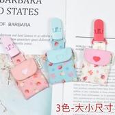 日本布料 小草莓款 平安符袋 小紅包袋 護身符袋 幸運御守袋 福袋 香火袋 果漾妮妮【M3023】