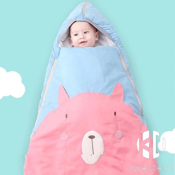 嬰兒睡袋防驚跳秋冬純棉寶寶抱被襁褓新生兒包被可脫膽兒童防踢被四季通用【Kacey Devlin】