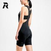【REMA】吊帶短車褲 2.0
