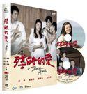 【降價促銷】殘酷的愛(01-40)+(41-80)+(81-127)完 DVD(柳善/姜成民/崔貞允/金有碩)