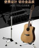 AROMA吉他架子立式支架地架電吉他琴架琵琶家用放置琴架