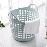 優思居 家用塑料臟衣籃 臟衣服收納筐洗衣籃玩具整理筐浴室臟衣簍【免運八折】
