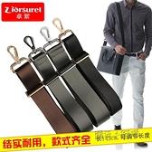 男包肩帶配件帶男士電腦包單肩背包帶側背包包帶子尼龍寬灰色背帶  夏季狂歡