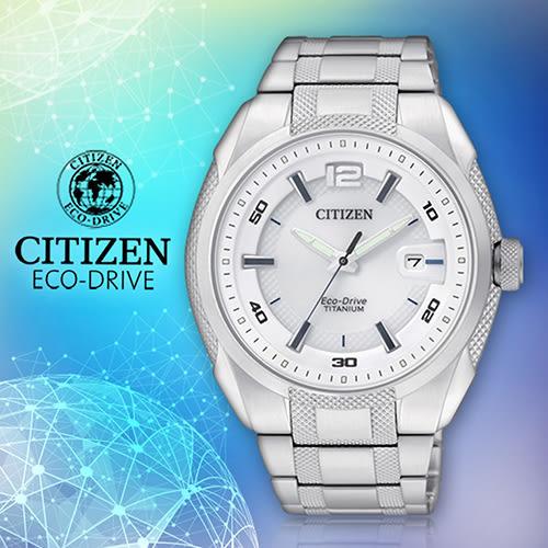 CITIZEN 星辰手錶專賣店 BM6901-55B 男錶 Eco-Drive光動能 鈦金屬錶殼錶帶 藍寶石玻璃鏡面 防水100米 日期