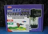 【西高地水族坊】Mr.Aqua(全方位漩風式)co2擴散器(200型)