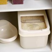米桶家用米桶 廚房用品大米面粉收納神器密封防蟲潮儲米箱米缸米罐【 出貨八折搶購】
