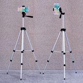攝影架促銷手機三腳架支架云臺單反相機拍照攝影自拍架通用便攜三角架夾JD