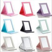 ❤️美麗工匠 小款 高級PU 瑞士進口鏡面 隨身攜帶 化妝鏡 美妝鏡 鏡子 梳妝鏡 摺疊鏡