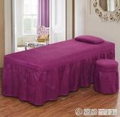 美容床罩美容床罩單件美容床套加棉推拿床罩美容院床罩可定做尺寸定做胸洞   【快速出貨】