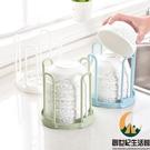 3個裝 洗碗架置物架塑料碗架廚房收納架【創世紀生活館】