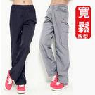 【蜜蜂家族】臀圍較寬版型設計吸濕排汗乾爽透氣休閒運動長褲 XL