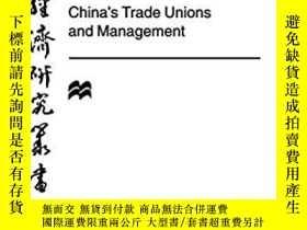 二手書博民逛書店【英文原版經濟學專著】China s罕見Trade Unions