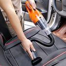 車載吸塵器汽車吸塵器強力 車內掌上型吸力大功率幹濕兩用12V車用 年終尾牙【快速出貨】