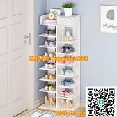 簡易鞋櫃 多層鞋架簡易家用經濟型小型迷你鞋柜宿舍門口置物架【happybee】