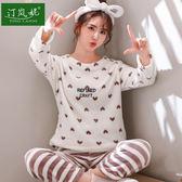 珊瑚絨睡衣女冬季加絨加厚套裝可愛大碼寬鬆休閒法蘭絨家居服秋冬-ifashion