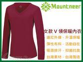山林MOUNTNEER 女款V領遠紅外線保暖衣 32K66 紫紅色 衛生衣 內衣 發熱衣 OUTDOOR NICE
