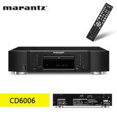 【結帳再折扣】Marantz 馬蘭士 CD6006 CD播放機 公司貨