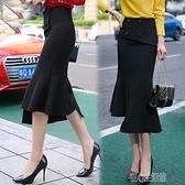 魚尾裙秋冬高腰黑色紐扣魚尾裙女職業半身裙收腰過膝中長款不規則包 快速出貨