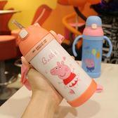 新款卡通可愛兒童吸管杯手柄背帶兩用不銹鋼便攜帶保溫飲水果汁杯-大小姐韓風館