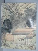 【書寶二手書T3/收藏_PBG】匡時_古代繪畫專場_2010/12/5