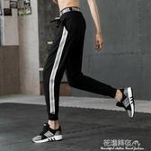 運動褲女薄款寬鬆跑步長褲訓練瑜伽小腳九分褲顯瘦彈力速干健身褲·花漾美衣