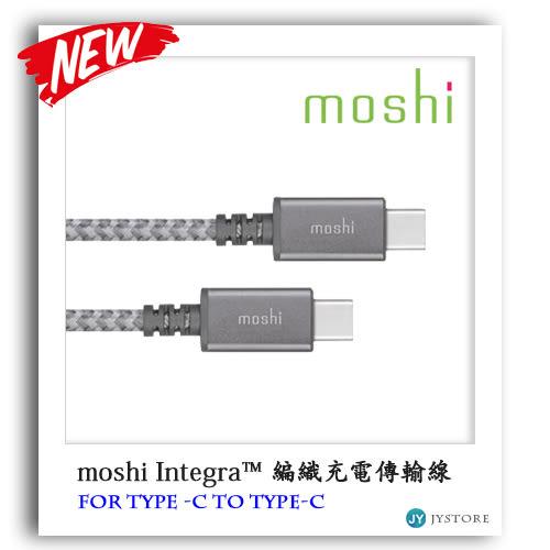 moshi Integra™ 強韌系列 Type-C to Type-C 耐用編織充電傳輸線 鈦灰色 2m 充電線 數據線