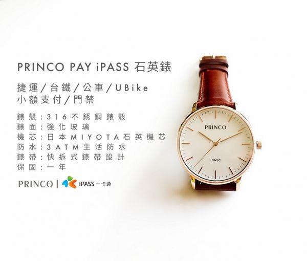 PRINCO一卡通速Pay錶-黑玫瑰金