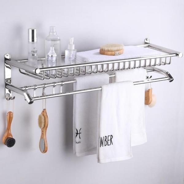 304不銹鋼浴巾架衛生間衣服收納架子廁所牆壁掛架衛浴掛件毛巾架 NMS小明新品