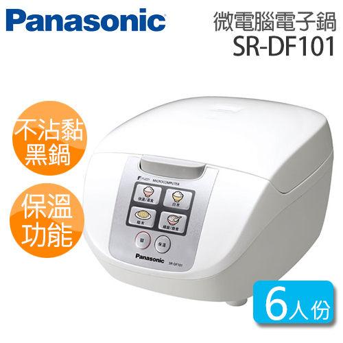 Panasonic SR-DF101 國際牌 6人份 微電腦電子鍋.