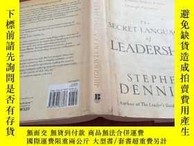 二手書博民逛書店The罕見SECRET LANGUAGE of LEADERSH