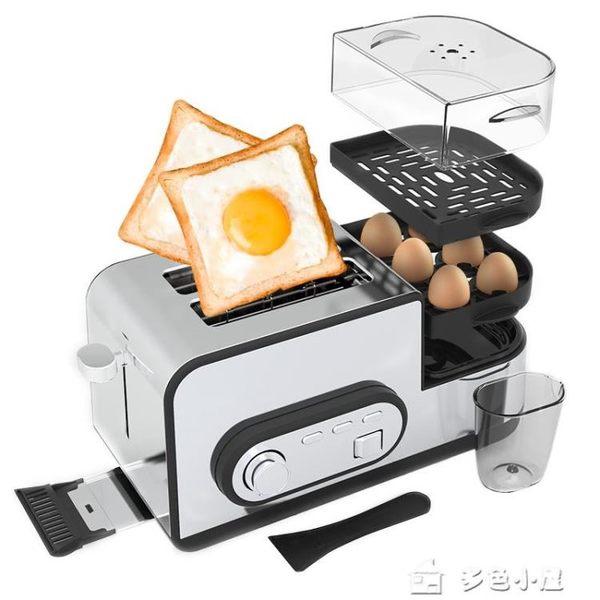 麵包機220V家用 早餐吐司機煎蒸蛋 烤面包機igo中元特惠下殺
