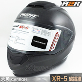 【M2R XR-5 XR5 SP 六角紋路 CARBON 卡夢 碳纖維 全罩安全帽】超輕量、免運費