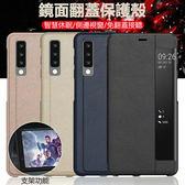 智慧休眠 三星 Galaxy J4 J6 + Plus 手機皮套 免翻蓋接聽 視窗 皮套 手機套 全包 防摔 保護套 保護殼