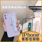 (附掛繩)素面腕帶殼蘋果i8Plus i11 Pro max i8 iPhone6s Plus防丟殼 XS XR 全包邊保護殼 防摔i6 霧面防指紋