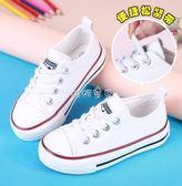 帆布鞋童 小美和小寶童鞋兒童帆布鞋女童球鞋男童小白鞋2018秋新款寶寶板鞋 珍妮寶貝