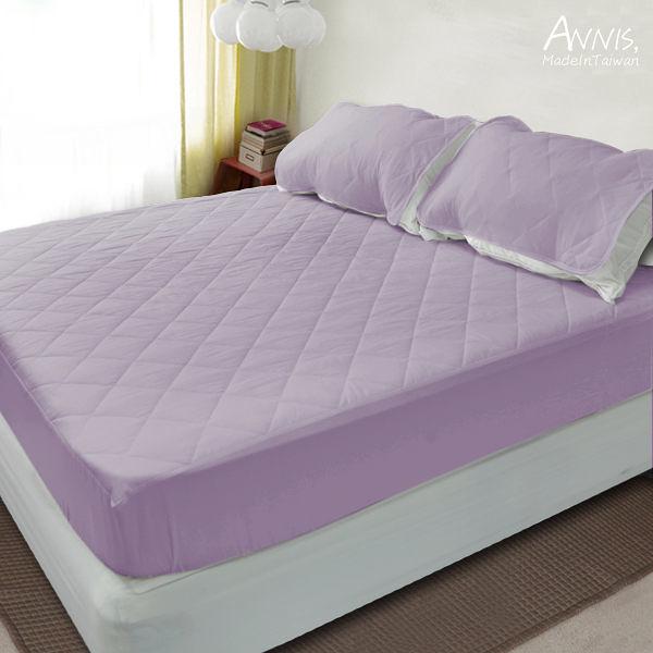 【安妮絲Annis】馬卡龍色、果漾床包保潔墊(藕紫)雙人加大6X6.2呎、台灣製造車工好、不易變形