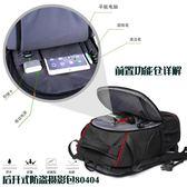 尼康佳能80d750d6d5d4相機包防盜單反雙肩攝影大容量戶外電腦攝像ATF 三角衣櫃