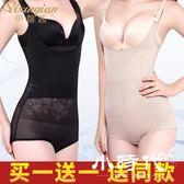 連體塑身衣產后塑形緊身內衣 [SSY]