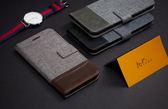 三星 A3 A5 A7 2017版 十字紋拼色 牛皮布 掀蓋磁扣手機套 手機殼 皮夾手機套 側翻可立式 外磁扣皮套