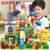 積木 兼容積木兒童玩具男孩拼裝玩具女孩拼插益智玩具1-2-3-6周歲-凡屋