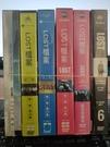 挖寶二手片-0010-正版DVD-影集【LOST檔案 第1+2+3+4+5+6季 系列合售】-(直購價)