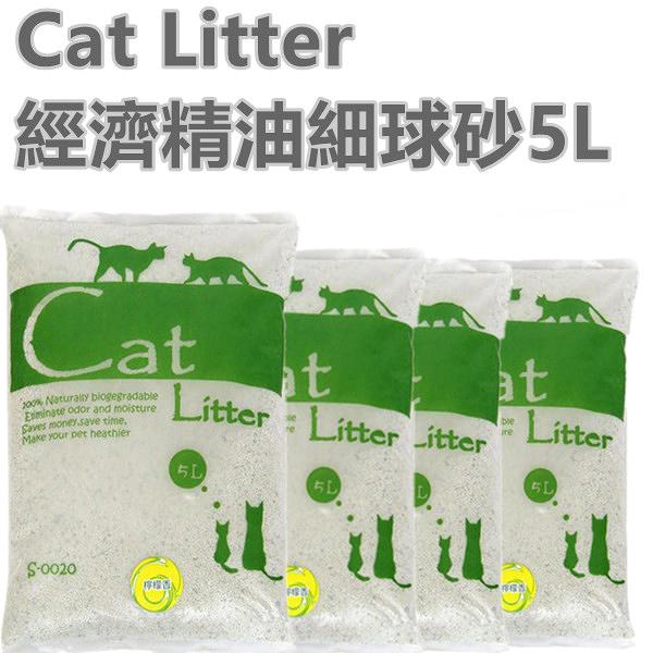 Cat Litter 經濟精油細球砂5L