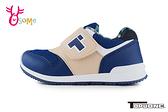 TOPUONE 中大童 超輕量 內裡柔軟 運動鞋 慢跑鞋 MIT 台灣製 H7842#藍色◆OSOME奧森鞋業