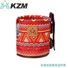【KAZMI 韓國 彩繪民族風保溫杯套《紅》】K8T3Z001RD/杯架/水壺套/大川椅/巨川椅