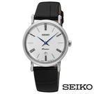 SEIKO 精工 SXB431J1 (7N89-0AY0P) Premier 時尚 女錶/ 30mm