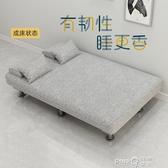 沙發床兩用簡易可折疊多功能雙人三人小戶型客廳租房懶人布藝沙發 (pink Q時尚女裝)