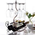 紅酒杯架倒掛 家用高腳杯掛架葡萄酒架展示架 紅酒架擺件現代簡約 【優樂美】