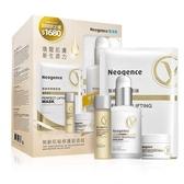 Neogence  霓淨思全能新生修護乳120ml +肌能水50ml+女神霜15ml+亮顏雙面膜1片 效期2021.06淨妍美肌】