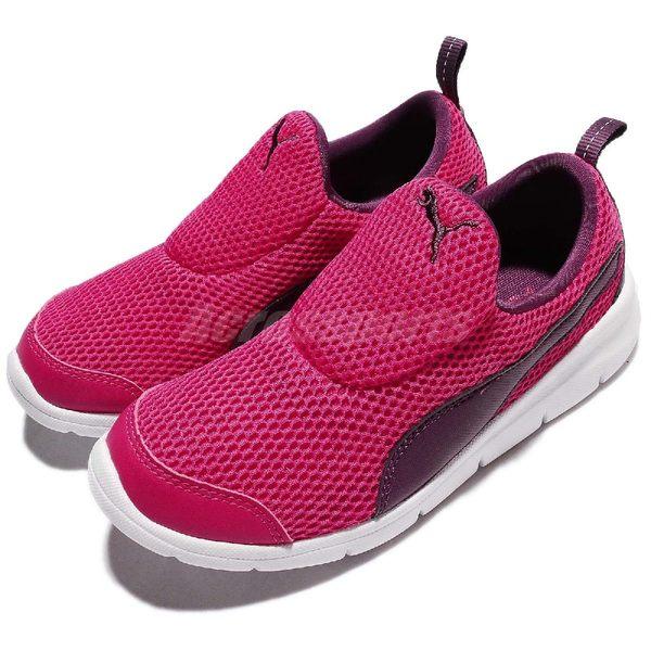 Puma 慢跑鞋 Bao 3 Mesh PS 紅 紫 白底 無鞋帶設計 運動鞋 中童鞋 童鞋【PUMP306】 18959906