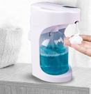 洗手液機感應皂液器